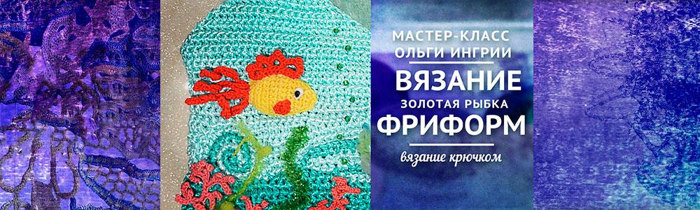 mk-zolotaya-ry-bka