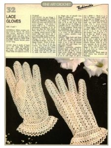 0 черные перчатки ажурные